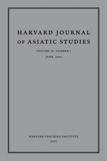 Cover of HJAS Volume 72 Issue 1