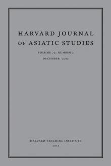 Cover of HJAS Volume 72 Issue 2