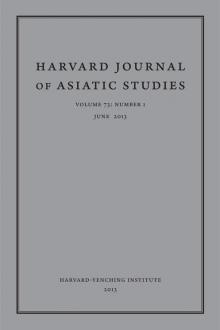 Cover of HJAS Volume 73 Issue 1
