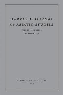 Cover of HJAS Volume 73 Issue 2