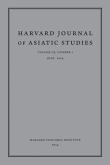 Cover of HJAS Volume 74 Issue 1